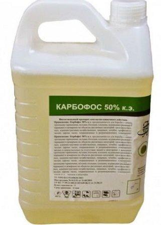 Карбофос