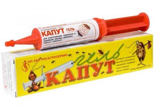 Капут-гель