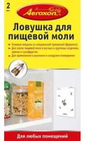 Аэроксон ловушка от пищевой моли